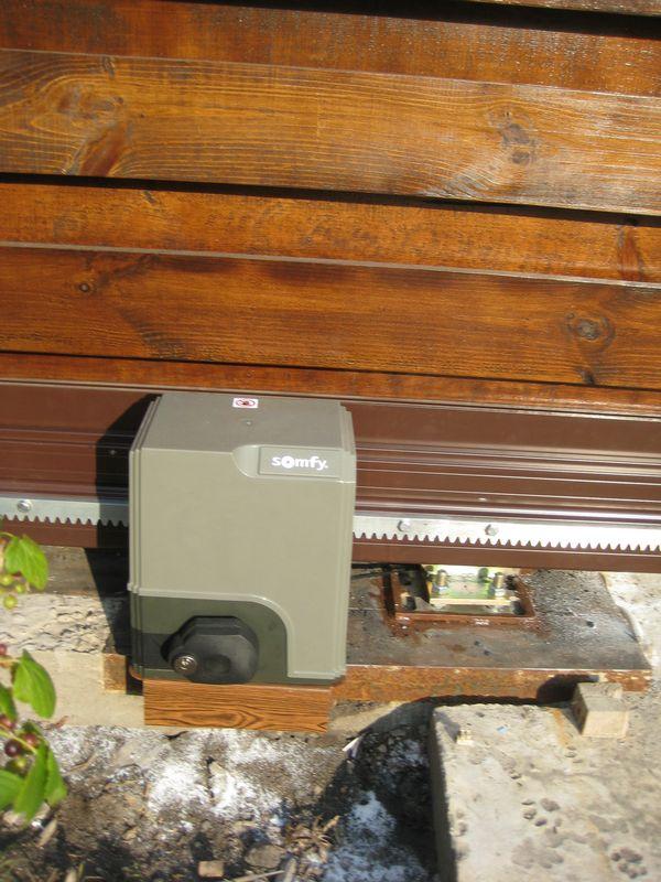 Электропривод Somfy, оцинкованная зубчатая рейка для ворот ALV